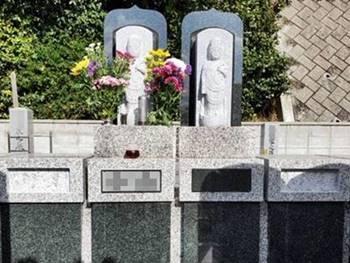 は 墓 と 永代 供養
